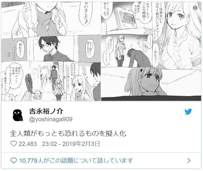 【蜗牛娱乐】漫画家吉永裕之介将星期一拟人化 美少女令人抗拒