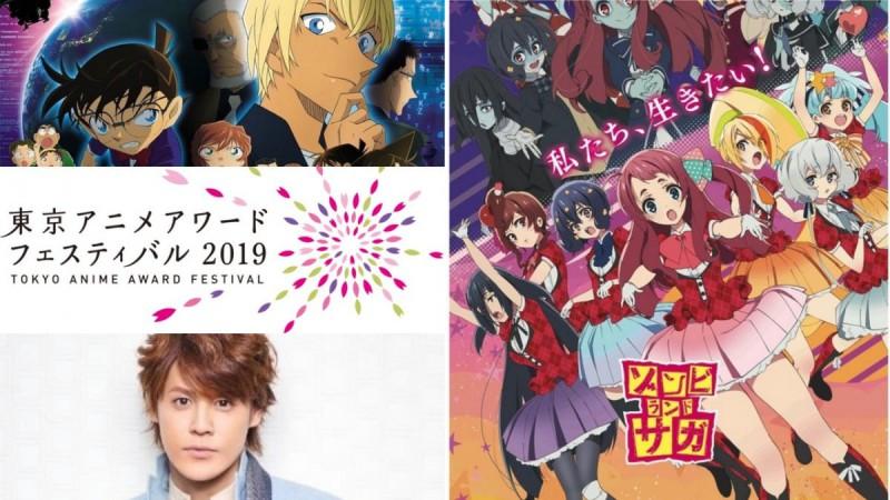 【蜗牛娱乐】《佐贺偶像是传奇》获得东京动画节大赏2019 Anime of the Year作品奖