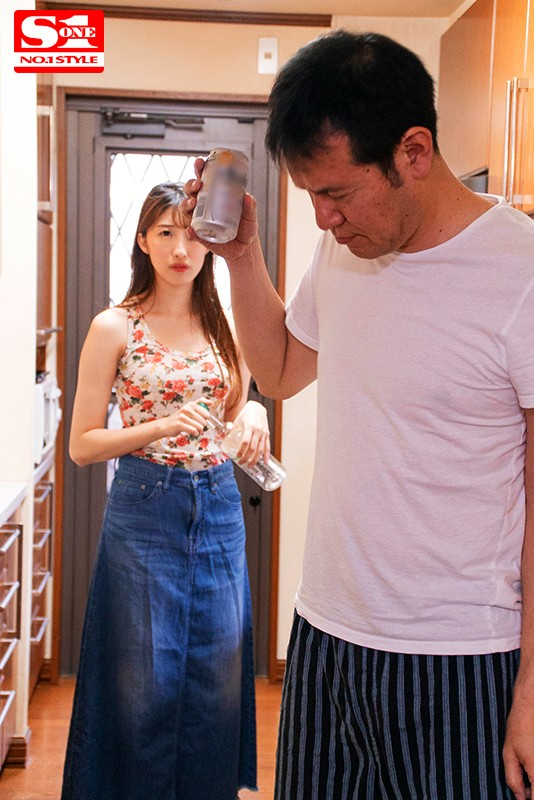 【蜗牛娱乐】SSNI-849:荡妇星宫一花在公公身上体验到丈夫不曾给她的快感!