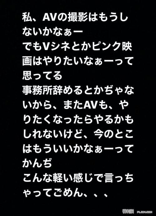 ◢▆▅▄▃ 崩╰(〒皿〒)╯溃 ▃▄▅▆◣,朝桐光自爆休业原因!