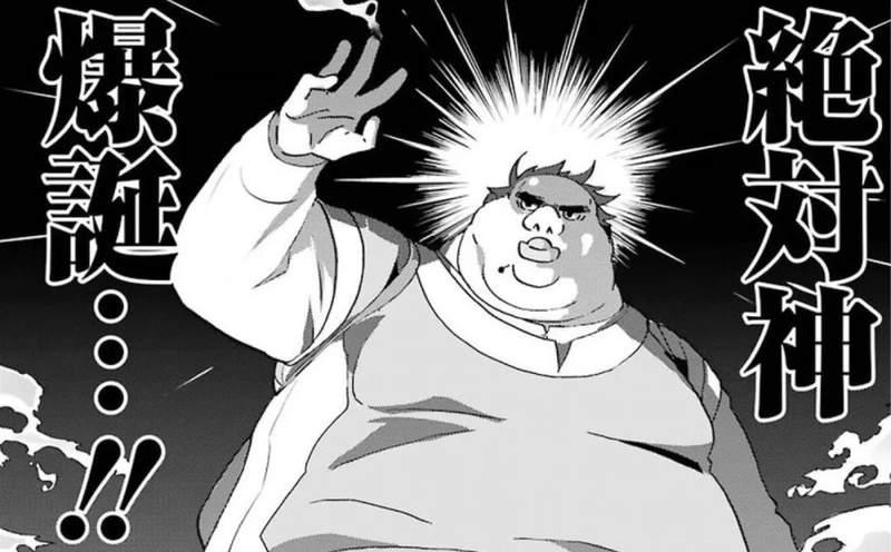 【蜗牛娱乐】《肥宅勇者》吉冈茂转生到异世界丑爆了 不能破处否则等死