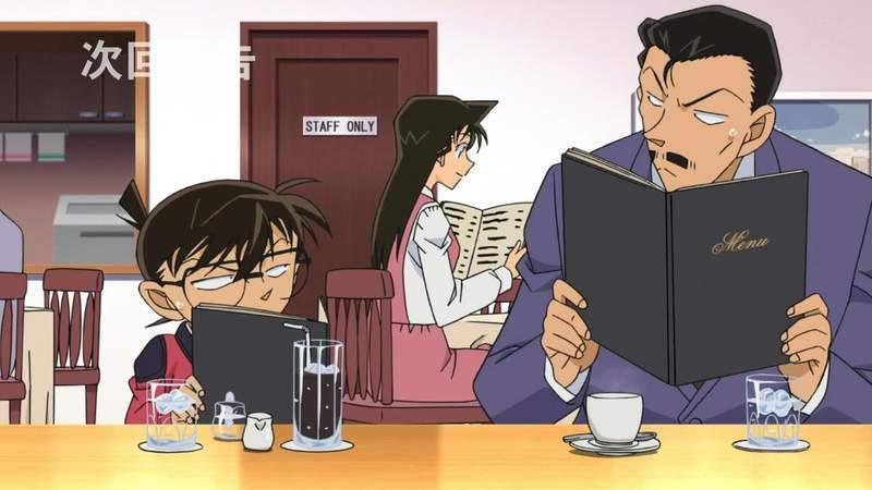 【蜗牛娱乐】《名侦探柯南》最新剧集 BL漫画话题预告令腐女兴奋