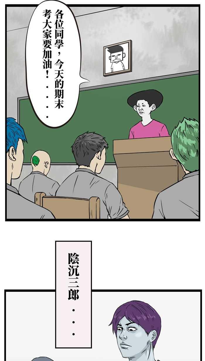【蜗牛娱乐】《考试作弊技巧》搞笑漫画 这招考试作弊方法你用过吗