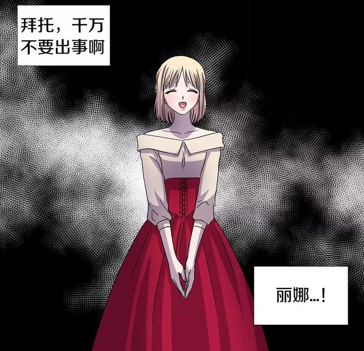 【蜗牛娱乐】韩国恋爱漫画《新娘的假面》 贵族女仆代替主人下嫁平民英雄