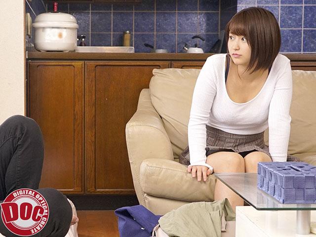 【蜗牛娱乐】DOCP-121 :深田结梨白皙美腿和柔软的美巨乳吸引了男友的视线!