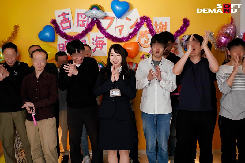 【蜗牛娱乐】吉冈明日海SDJS-068 感谢粉丝满足他们的要求