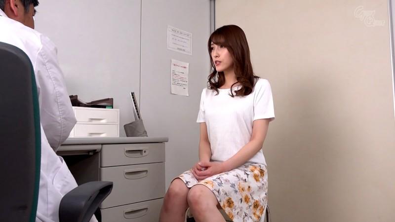 【蜗牛娱乐】森泽佳奈新作GVH-093 老中医舌舔美艳人妻助力怀孕