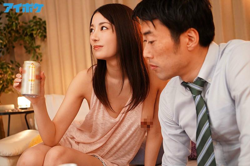 【蜗牛娱乐】枫可怜8月新作IPX-515 不穿内衣让男同事受不了