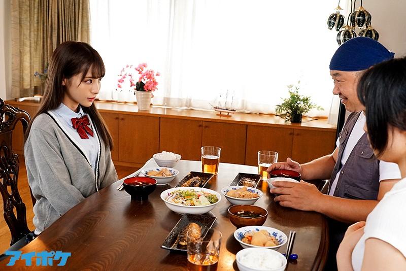 【蜗牛娱乐】IPX-565 :制服少女「桃乃木かな」惨遭继父「屈辱强暴」每天都被玷污!