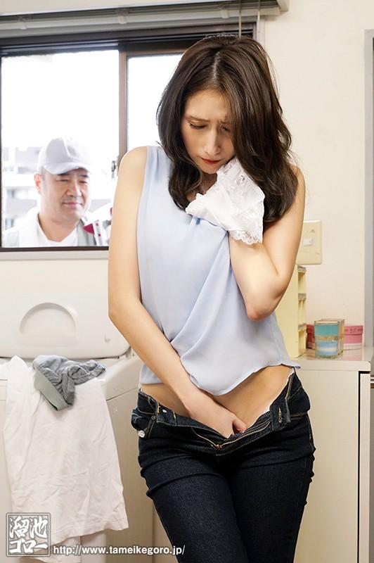 【蜗牛娱乐】MEYD-648 :欲求不满人妻「Julia」自慰时水电工看见疏通下体!