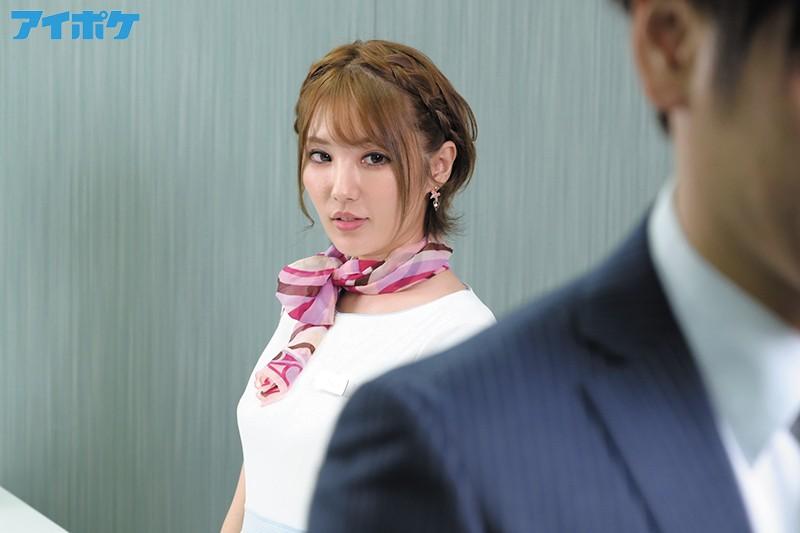 【蜗牛娱乐】IPX-599 :淫荡痴女「天海つばさ」勾引有妇之夫一晚榨八发!