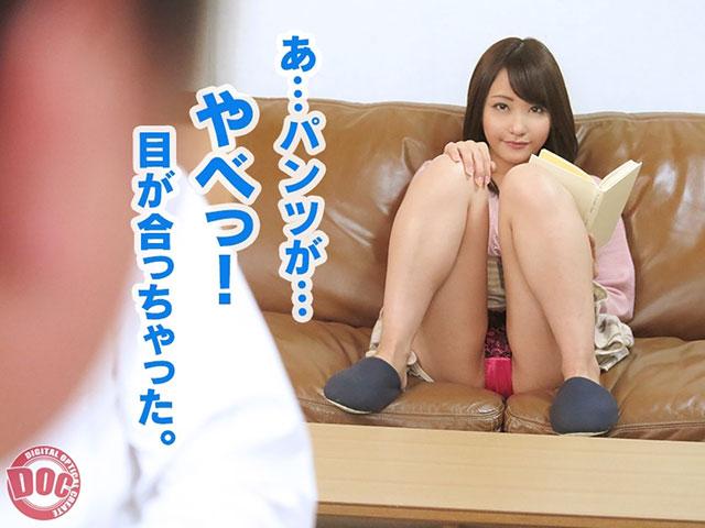 【蜗牛娱乐】DOCP-138 :对喜欢处男的好色姐姐低语骑乘位好几次被中出!