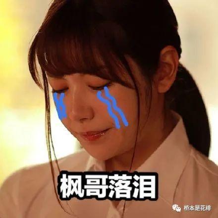 【蜗牛娱乐】枫花恋IPX-564 护士枫カレン吃棒棒糖