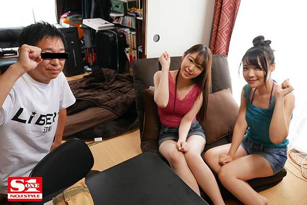 【蜗牛娱乐】新名爱明与吉冈日和共演作品SSNI-946 2女服侍小弟弟爽到爆