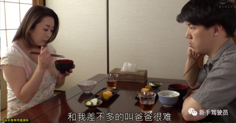 【蜗牛娱乐】藤咲美玲SPRD-1251 单身妈妈为了儿子共同服侍父子