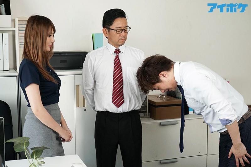 【蜗牛娱乐】IPX-380:忏悔式性爱!美女主管【天海翼 】出轨公司小鲜肉办公室洞房!