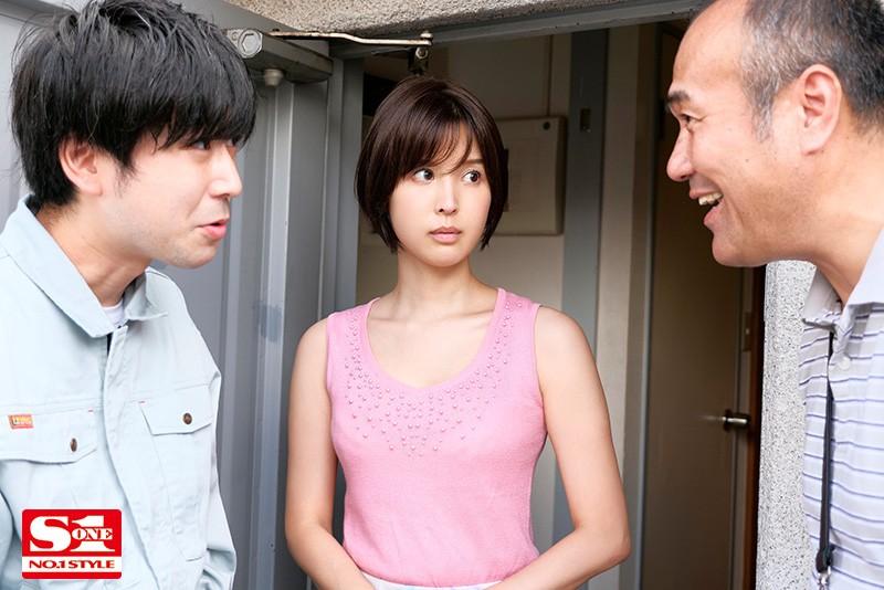 【蜗牛娱乐】葵司SSNI-964 人妻为守护家庭献身房东